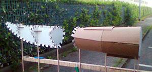 Гид Картахена лодка из картона